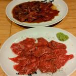 焼肉ホルモンブンゴ - 紅盛り
