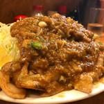 とん金 - ポリネシアン定食