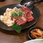 大同門 京橋店 - ハラミとテッチャンのランチのお肉