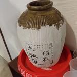 ラーメン哲史 - 瓶紹興酒