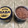 カルディコーヒーファーム - 料理写真:SABA