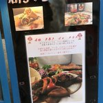 Dining & Gallery Rosa - 店前