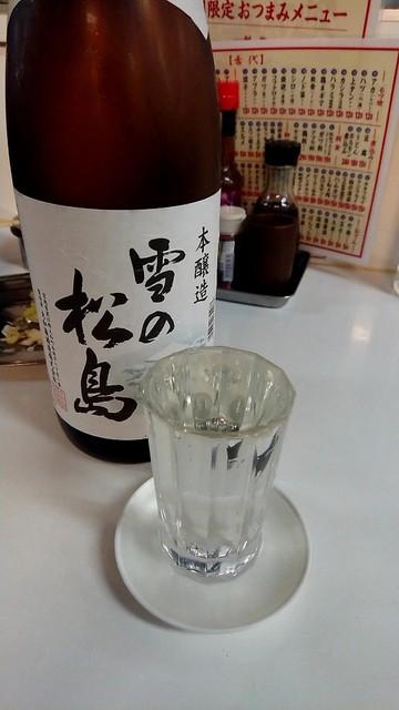 もつ焼き丸昌 - 雪の松島330円