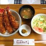 87720017 - 海老丼 竹(3本) 1100海老丼