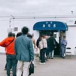 寿司吉 - 12時超えから大行列・・・このお店は12時前までに入店する事を おススメします!!