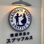 87722699 - 【2018年03月】店舗ロゴ。