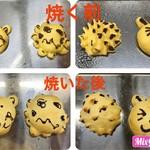 八天堂きさらづ - 料理写真:体験工房ガチパンコース¥1500