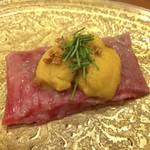 東京肉しゃぶ家 -