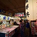 北のどんぶり屋 滝波食堂 - 食堂の前では、生鮮物も売っている