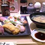 さんきゅう水産 - サービスセット790円です(2018.6.17)