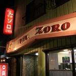 洋食 ZORO -