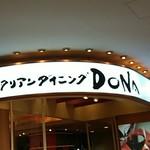 イタリアンダイニングDONA - 東武地下のレストラン街にあります