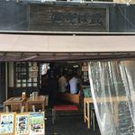 新宿 そば蔵 - 外観