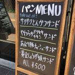 ホクダイマエ食堂 CIERVO -