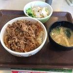 すき家 - 牛丼並 サラダセット