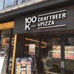CRAFT BEER & PIZZA 100K -