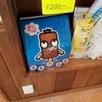 うなぎの三河 - 五平餅のクリアファイルも販売してました