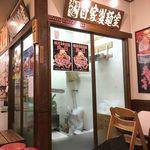 87737410 - 美味しいめ麺は秘密の部屋!
