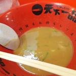 天下一品 - 1806_天下一品 港店_こってりラーメン@720円 食べ終わった器には「明日もお待ちしております」の文字が。