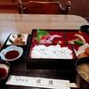 日本料理 遊膳 - 料理写真: