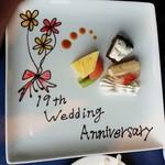 ラ・ベランダ アパホテル&リゾート〈東京ベイ幕張〉 - ホテルから~~~結婚記念日プレゼント