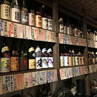 70種類以上の本格焼酎と日本酒が勢揃い!