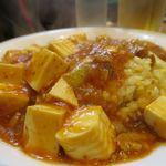 口福館 - 麻婆豆腐あんかけ炒飯