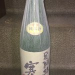 金泉酒蔵 平和錦酒造 - ドリンク写真: