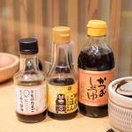 赤坂うまや うちのたまご直売所 - 醤油群