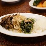 肉の米内 - ナムル
