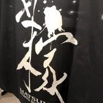 87753715 - 阪急百貨店の催事にて