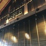 グッドネイバーズコーヒー - 天上高いっすね! 空調費が気になりだしたら大人です なんちゃってな造り