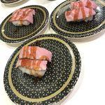 はま寿司 - ローストビーフ