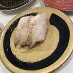 はま寿司 - 炙り甘鯛