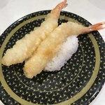 はま寿司 - えび天