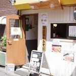 焼きそバー キノコヤ - 店舗外観