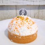 パティスリー ラ・グリシーヌ - びわのケーキ
