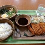 新天町倶楽部 - パワーランチ850円