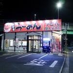 麺処 大安商店 - 豊明市阿野町の国道1号線沿いです
