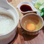 ヨネザワ - 土鍋で炊いたご飯1.5合