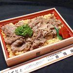 井筒屋 - 近江牛大入飯 カレー風味のご飯の上に近江牛がたっぷり。米原の名物駅弁です。
