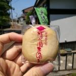 新柳本店 - 料理写真:清水園まんじゅう