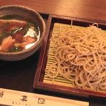 そば処 桝富 - 鴨せいろ定食(大盛り)(1850円)