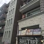 ソウル ツリー - 看板の後ろのマンションもお洒落です(笑)