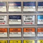 Japanese Soba Noodles 蔦 - 「お子様醤油Soba」600円