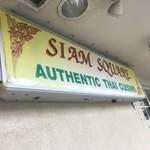 Siam Square -