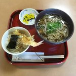 戸隠 - にしん定食 タイムサービス ¥1100→¥900