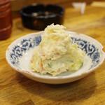 鉄砲串 - ポテトサラダ