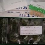 和歌山 水了軒 - 今度は柔らかい高菜を食べたいな