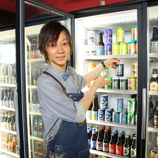 """当店の""""ビアジャッジ""""が贈る100種以上のクラフトビール"""